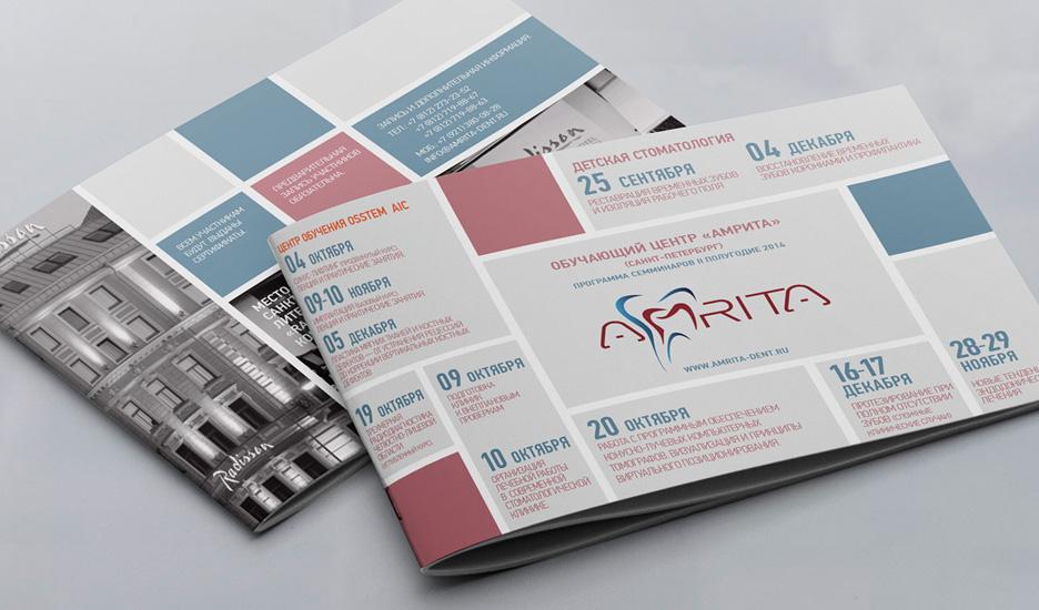 Реклама товаров по каталогам хотел бы прорекламировать армянские lang ru