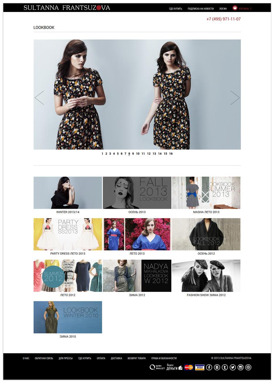 Магазин Женской Одежды Кристина С Доставкой